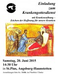 2015-06-20_Plakat-farbig-Krankengottesdienst-2015w